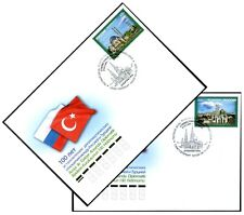 Russia-2020. Joint issue Russia-Turkey. Mosques in Istanbul and Moscow FDC