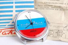 RAKETA - Saint Petersburg Piter Russian Wrist Watch Never Used New NOS USSR