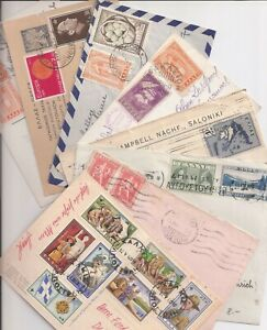 8 OLD COVERS,GREECE