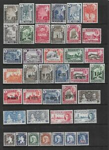 3 scans-Collection of mint Aden stamps & covers.