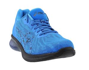 ASICS Men's Gel-Kenun Athletic Sneakers, Aquarium