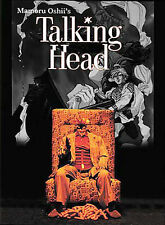 Mamoru Oshii's Talking Head