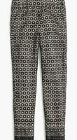 J Crew Women's Tall Daisylace Pants Side Zip Fully Lined Trousers 14T H0664