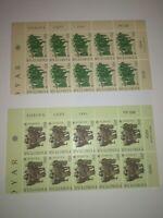 2 Blocs de 10 iles feroe europa cept xx 1981