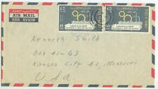 1967 Kuwait Air Mail cover with 45 FILS - Sc 373 x 2 - to US