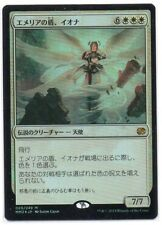 MTG Japanese Foil Iona, Shield of Emeria Modern Masters 2015 NM