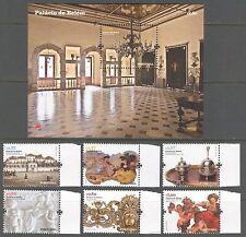 PORTUGAL 2009, ART, PAINTING, FOUNTAIN ROOM, BELEM PALACE Scott 3148-3154, MNH