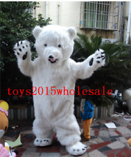 Cosplay Polar Bear Long Fur Mascot Costume Halloween Animal Party Adults Outfits