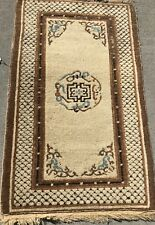 New listing An Authentic Early Chinese Rug