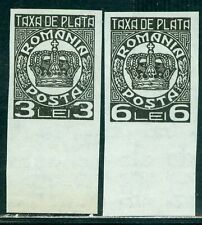 1932/1937 Royal Iron Crown,Royalty,PORTO,POSTAGE DUE,Romania,P71,IMPERFORATE,MNH