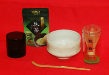 Set of a tea service set and the powdered green tea #1533