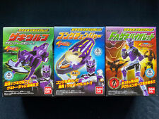 Bandai Power Rangers Sentai Gekiranger Jungle Fury Wolf Zord Morphe 3 Candy Toy