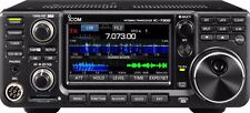 Icom IC 7300 SSB Sendeleistung Modifizierung Amateurfunk