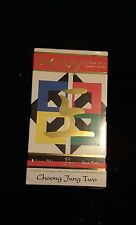 The Way of Traditional Taekwondo Vhs - Volume Nine - Red Belt by Choong Jung Two