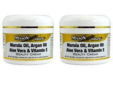2 Jar 2 oz Marula Oil Argan Oil Aloe Vera Vitamin E Beauty Cream Skin Eye Care