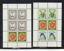 Man Escudos Hojas carné del año 1970 (CV-2)