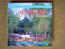 """Gardens of Suzhou – World Cultural Heritage"""