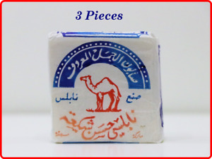 Jamal original large size soap bars from Nablus old factory since 1880 (Count 3)