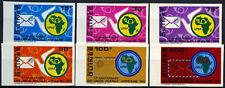 Guinea 1972 SG#786-791, 10th aniversario de la Unión Postal Africana estampillada sin montar o nunca montada IMPERF Set#D58845