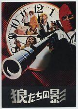 The Human Factor JAPAN PROGRAM Edward Dmytryk, George Kennedy, John Mills
