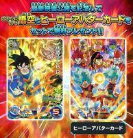 New DRAGONBALL HEROES Gokou BR & Hero Avatar Card Set UMP-32 Japan