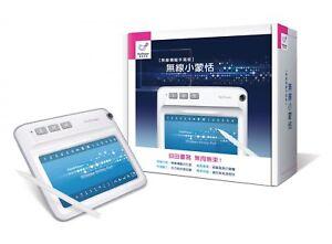 PenPower Wireless Writing Pad (Win/Mac) Wireless,RF,Handwriting,recognition