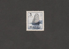 CHINA PORTUGAL MACAO 1951 JUNK SHIP BOAT 3P MINT STAMP