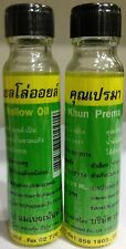 THAI YELLOW OIL KHUN PREMA NATURAL AROMA HERB MASSAGE MUSCLE ARTHRITIS 2Pcs.