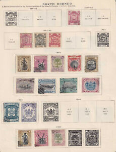 NORTH BORNEO - INTERESTING MINT & USED COLLECTION REMOVED FROM PAGES - X635
