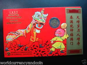 SINGAPORE 1 5 10 20 50 1 5 DOLLARS 1995 BI METAL UNC 7v COIN MINT COMPLETE SET
