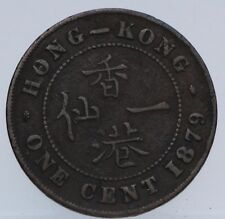 1879 Hong Kong - 1 cent  1879  KM# 4.2