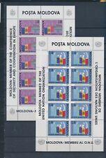 XC24175 Moldova membership united nations sheets XXL MNH
