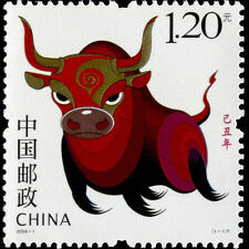 China 2009-1 Lunar Chinese New Year Ox Zodiac stamps