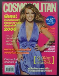 2008 Hilary Duff COSMOPOLITAN THAILAND Fashion Woman Magazine Book MEGA RARE!!!