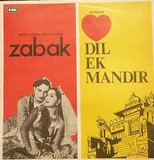 indian bollywood LP- zabak / dil ek mandir -chitra gupta- made in pakistan- NM