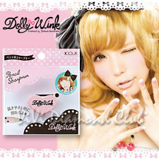 KOJI Dolly Wink Pencil Sharpener ***NEW Released***