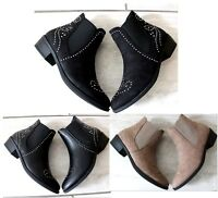 New Womens Ladies Studded Chelsea Ankle Boots Pull On Casual Flat Shoes Sizes
