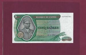 ZAIRE 5 ZAIRES 1974 P-21 RARE XF++++ - CONGO