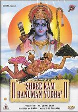 SHREE RAM HANUMAN YUDHA -NEW ORIGINAL BOLLYWOOD DVD –