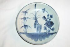 Treasure of Tek Sing  Bamboo & Peony Dish   c. 1820 Shipwreck Recovered