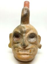 PRE COLUMBIAN PERU, MOCHE III – IV, AN EERIE SKULL VESSEL