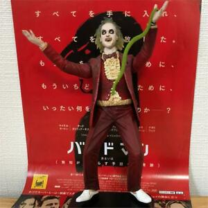 BEETLEJUICE Action Figure Doll Good condition