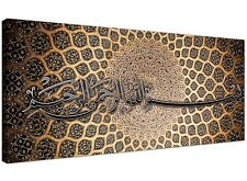 Bismillah Modern Islamic Arabic Calligraphy Canvas 120cm Wide