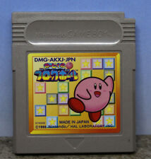 Kirby Block Ball Nintendo Gameboy Japanese Import Cartridge Only DMG-AKXJ-JPN