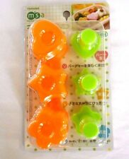 Lunch Box Bento TORUNE ONIGIRI SUSHI Mold OSHIZUSHI KAWAII Made In JAPAN