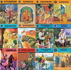 HUGE LOT Amar Chitra Katha - Childrens Kids Indian Mythology Comic Books India