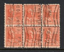 Scott # 815, Used Block of 6, F, 10¢ John Tyler, 1938, Columbia, PA Cancel