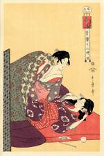 UW»Estampe japonaise courtisane Utamaro 07 G62