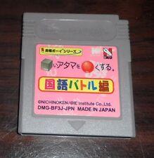 Nintendo Game Boy. Goukaku boy. Kokugo batoru-hen DMG-BF3J-JPN