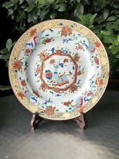 Chinese Qianlong Period Famille Rose Floral Pattern Plate - No.1